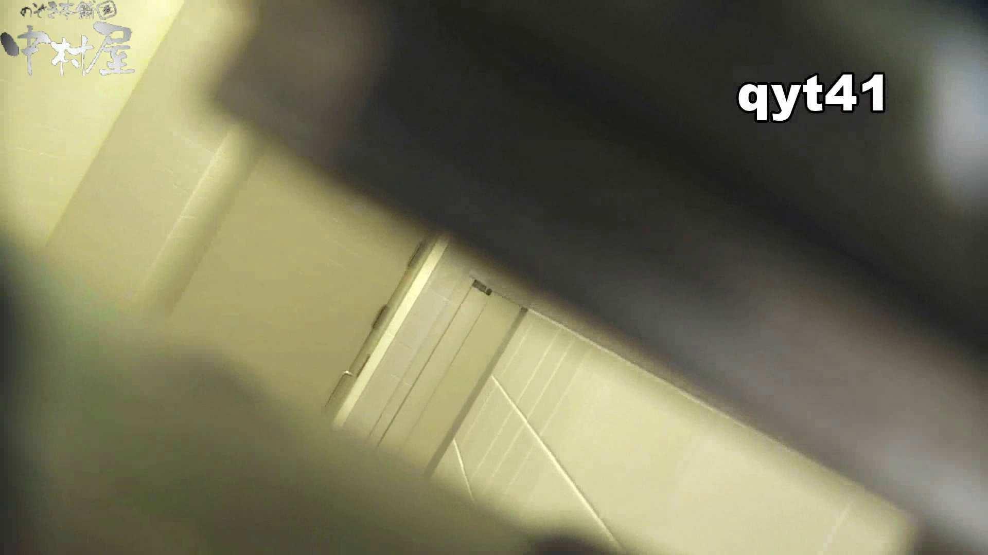 【お銀さんの「洗面所突入レポート!!」】お銀さんの「洗面所突入レポート!!」 vol.41 ジャジャ漏れ 洗面所   HなOL  84pic 80