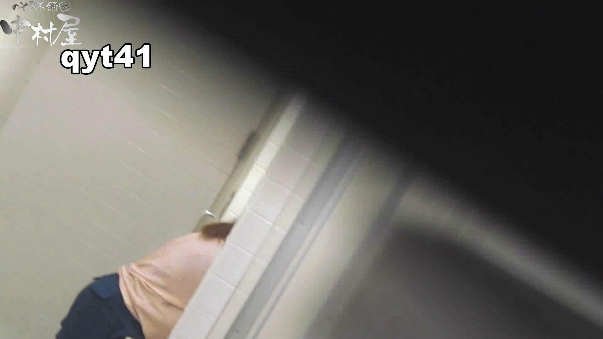 【お銀さんの「洗面所突入レポート!!」】お銀さんの「洗面所突入レポート!!」 vol.41 ジャジャ漏れ 洗面所   HなOL  84pic 84