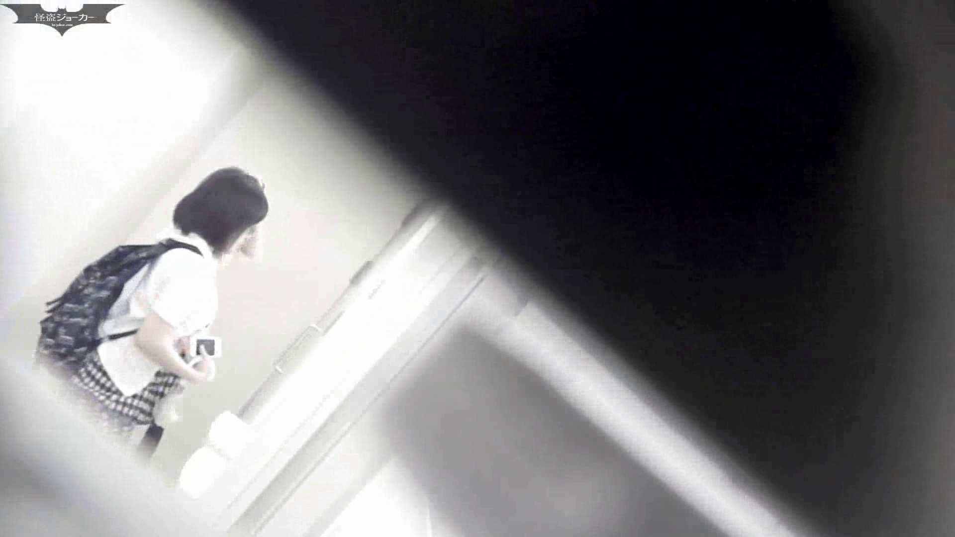 「洗面所突入レポート!!」番外編 洗面所 | 潜入シリーズ  71pic 23