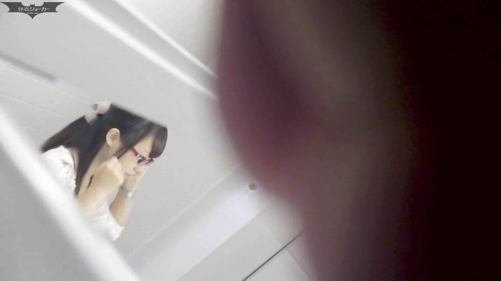 「洗面所突入レポート!!」番外編 洗面所 | 潜入シリーズ  71pic 49