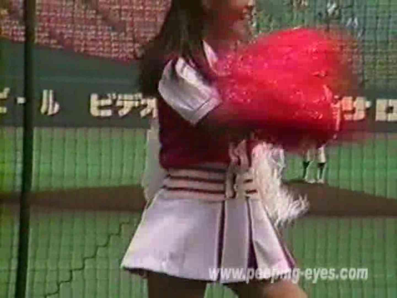突撃チアマン秘蔵コレクションGOGO!チアガール Vol.04 お尻 | 丸見え  64pic 53