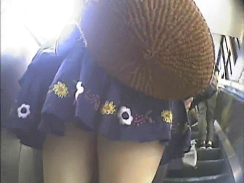東京パンチラ女子 Vol.03 下着 | 制服ガール  92pic 23