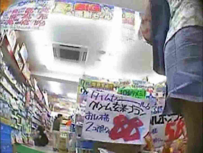 東京パンチラ女子 Vol.03 下着 | 制服ガール  92pic 42
