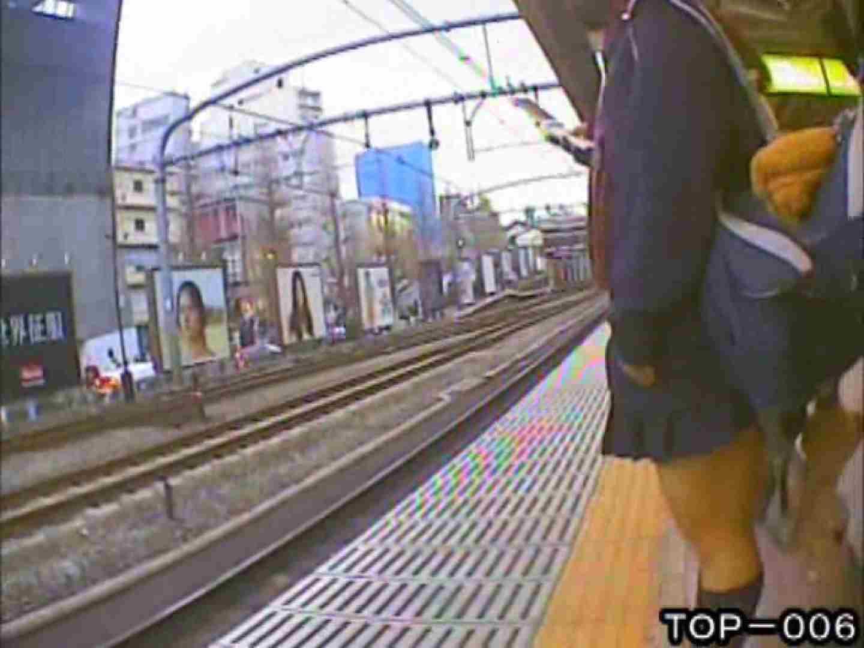 東京パンチラ女子 Vol.06 盗撮   パンチラ  73pic 6