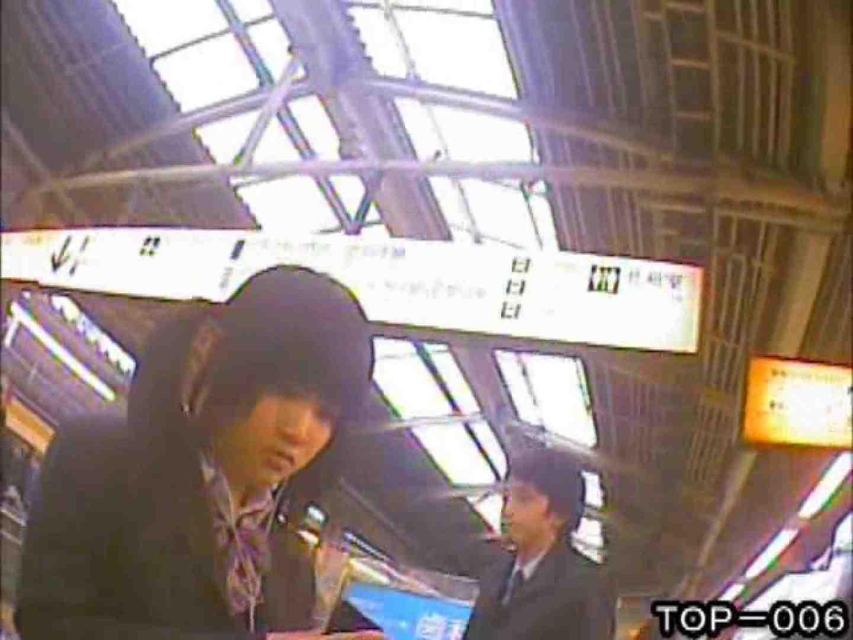 東京パンチラ女子 Vol.06 盗撮   パンチラ  73pic 24