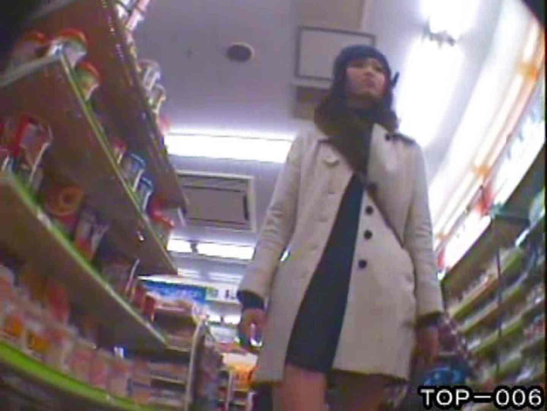 東京パンチラ女子 Vol.06 盗撮   パンチラ  73pic 28