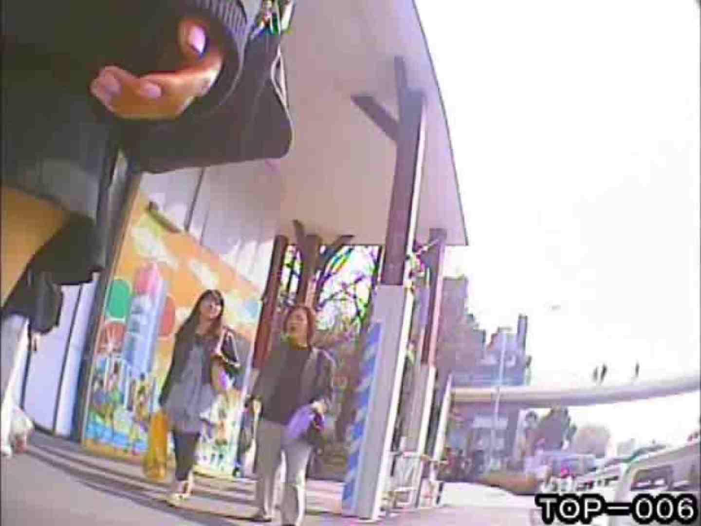 東京パンチラ女子 Vol.06 盗撮   パンチラ  73pic 35