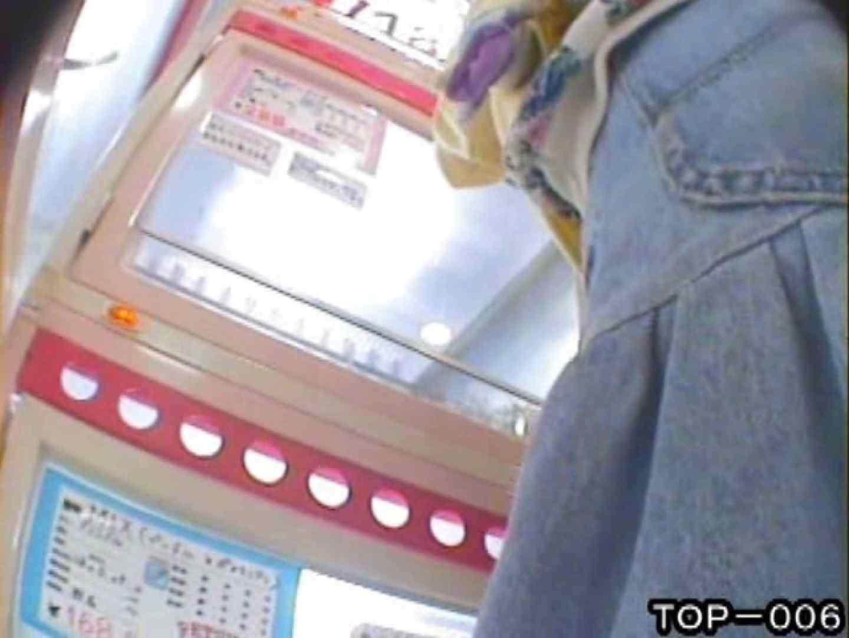 東京パンチラ女子 Vol.06 盗撮   パンチラ  73pic 37