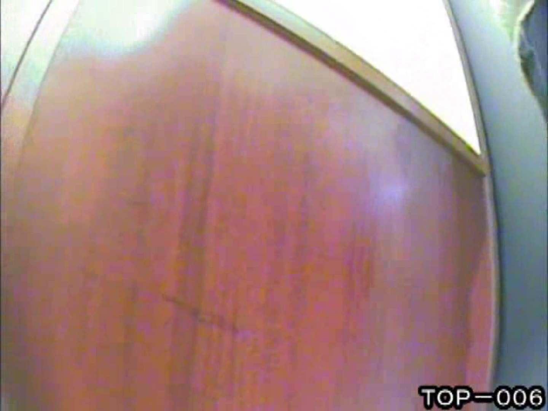 東京パンチラ女子 Vol.06 盗撮   パンチラ  73pic 38