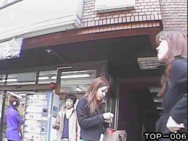 東京パンチラ女子 Vol.06 盗撮   パンチラ  73pic 45