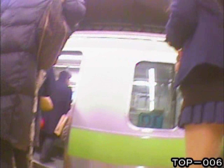東京パンチラ女子 Vol.06 盗撮   パンチラ  73pic 46