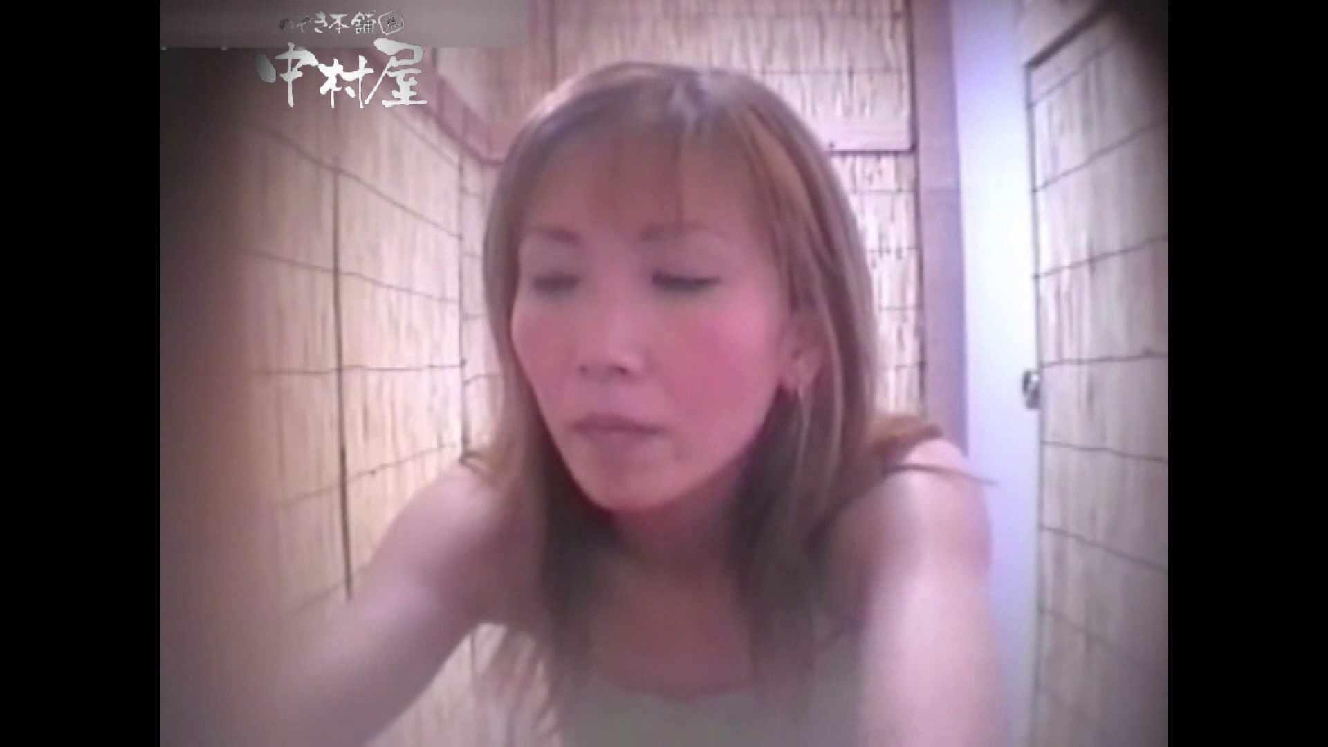 Summer beaches!Toilet peeping!Vol.10 洗面所 | お尻  104pic 24