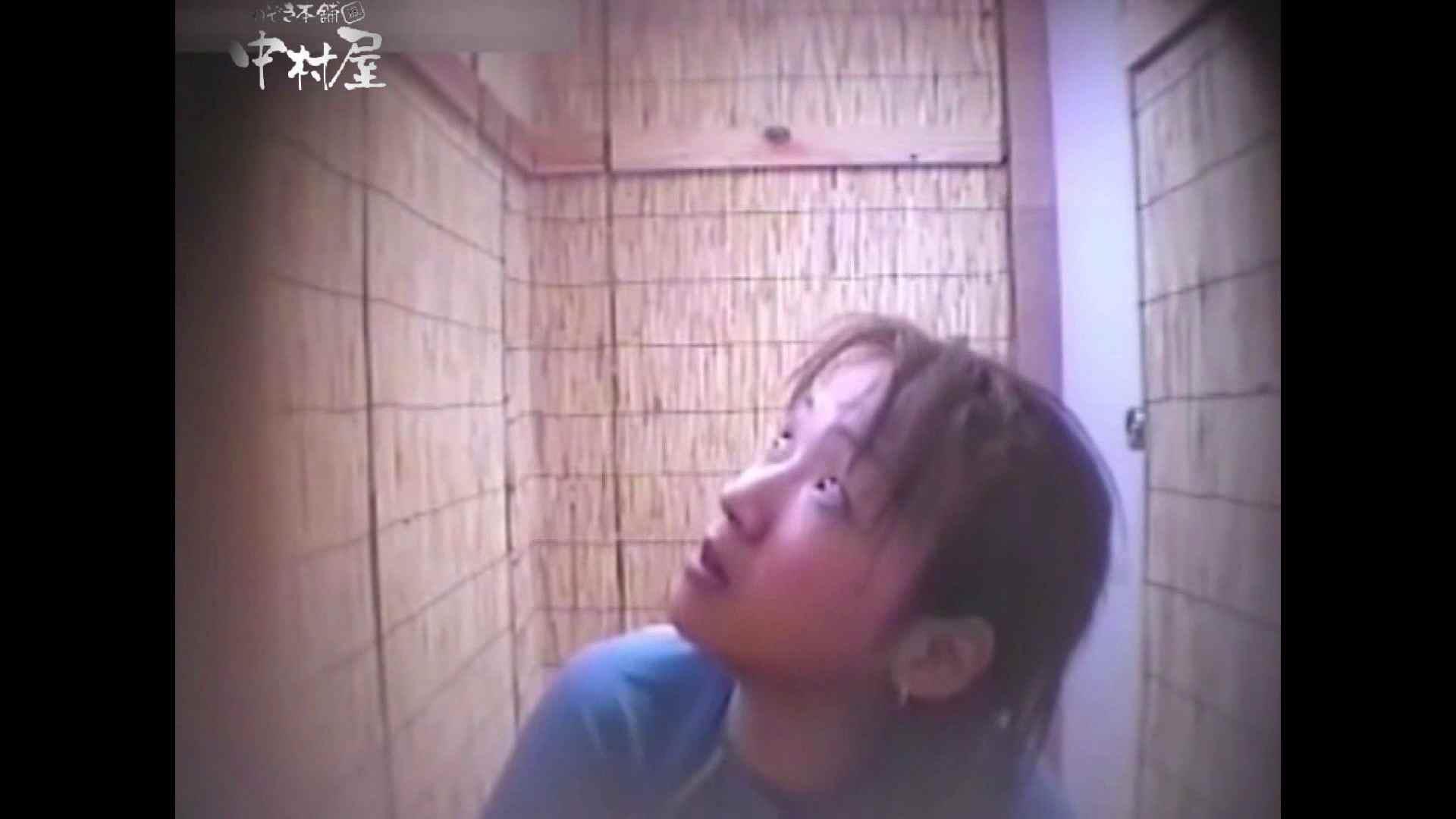Summer beaches!Toilet peeping!Vol.11 洗面所 | 人気シリーズ  88pic 49