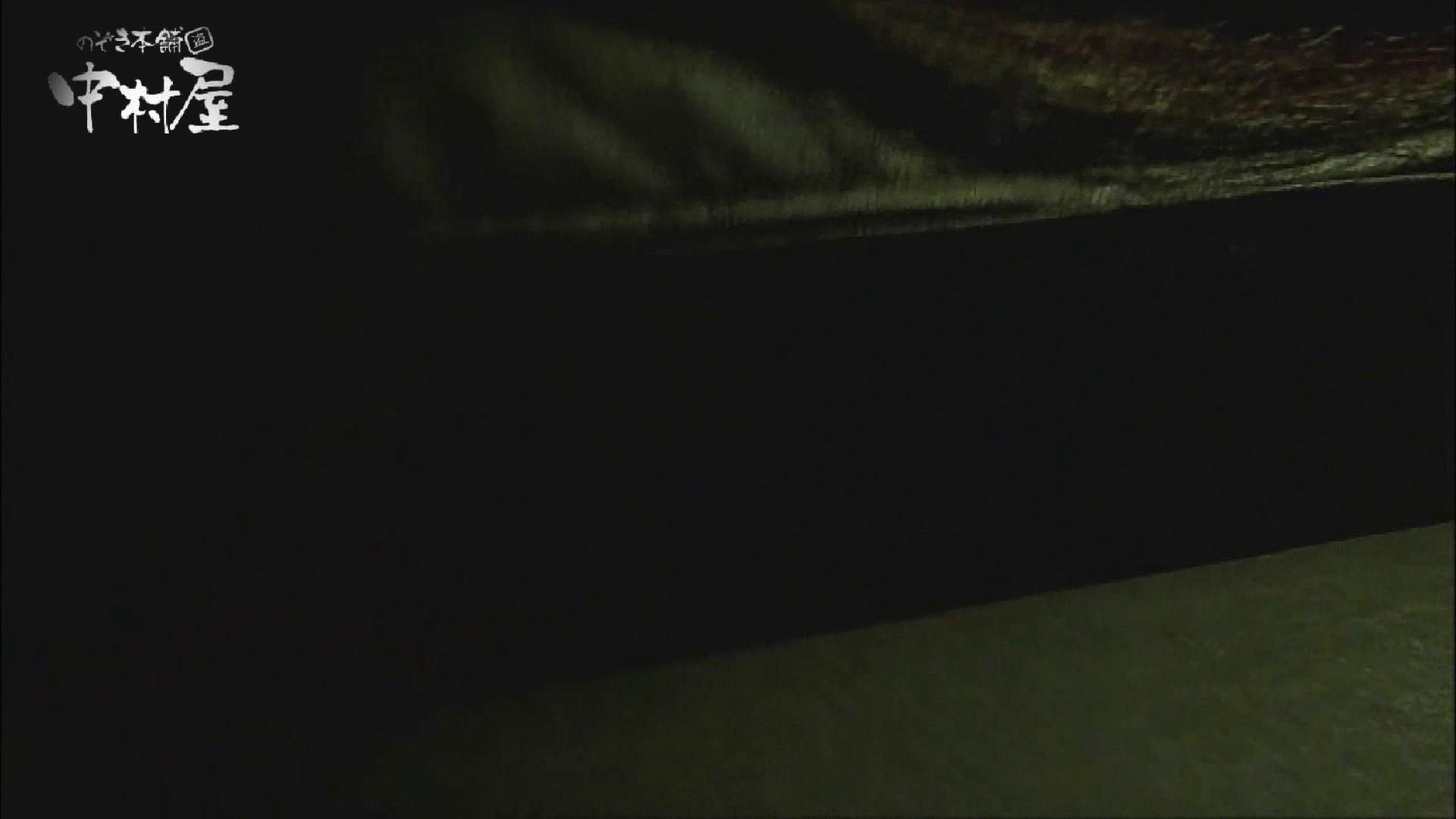 欲望 リアルドール Vol.01 Kちゃんショップ店員店員20歳 HなOL | Hな女子大生  67pic 8