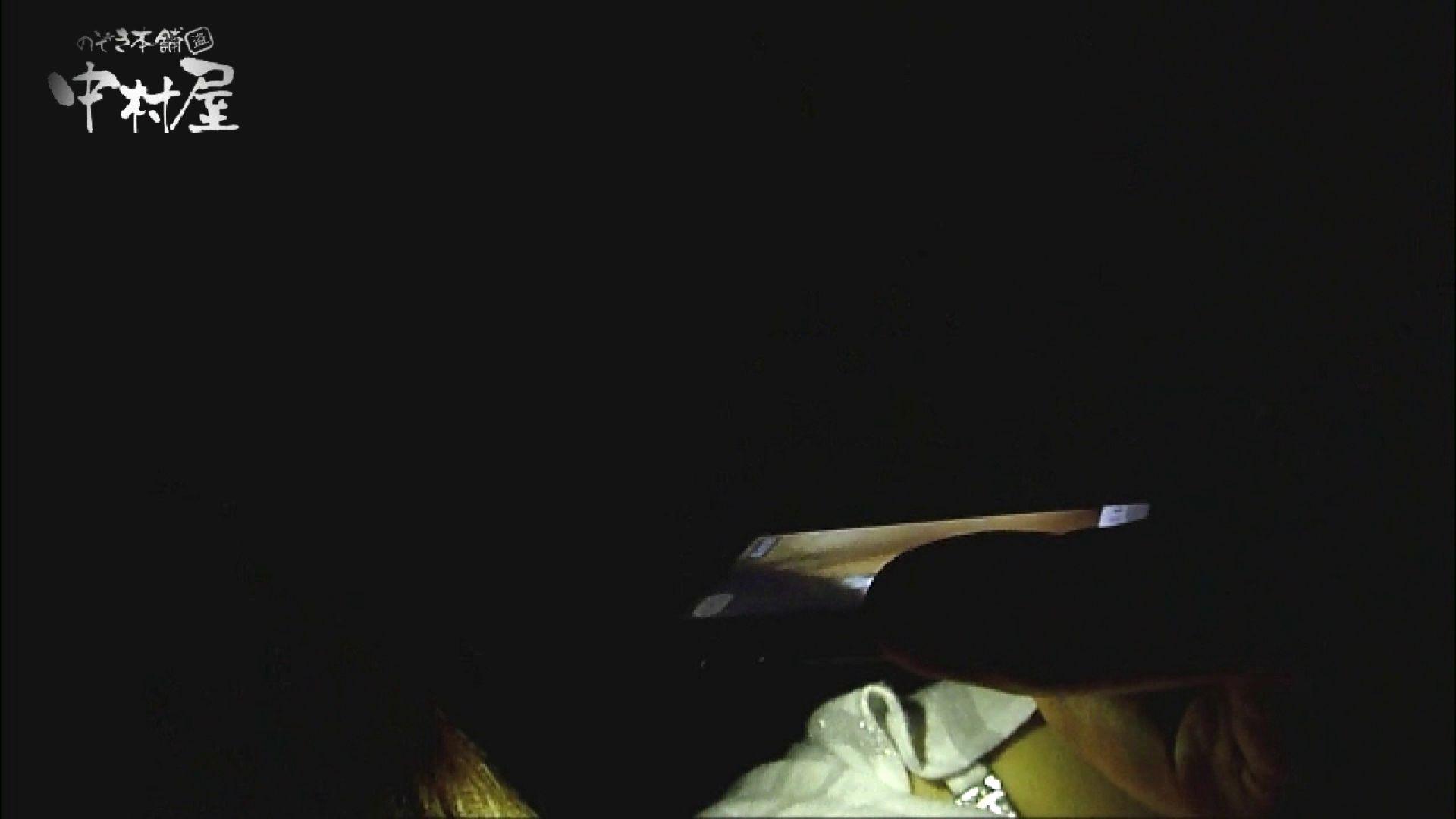 欲望 リアルドール Vol.01 Kちゃんショップ店員店員20歳 HなOL | Hな女子大生  67pic 15