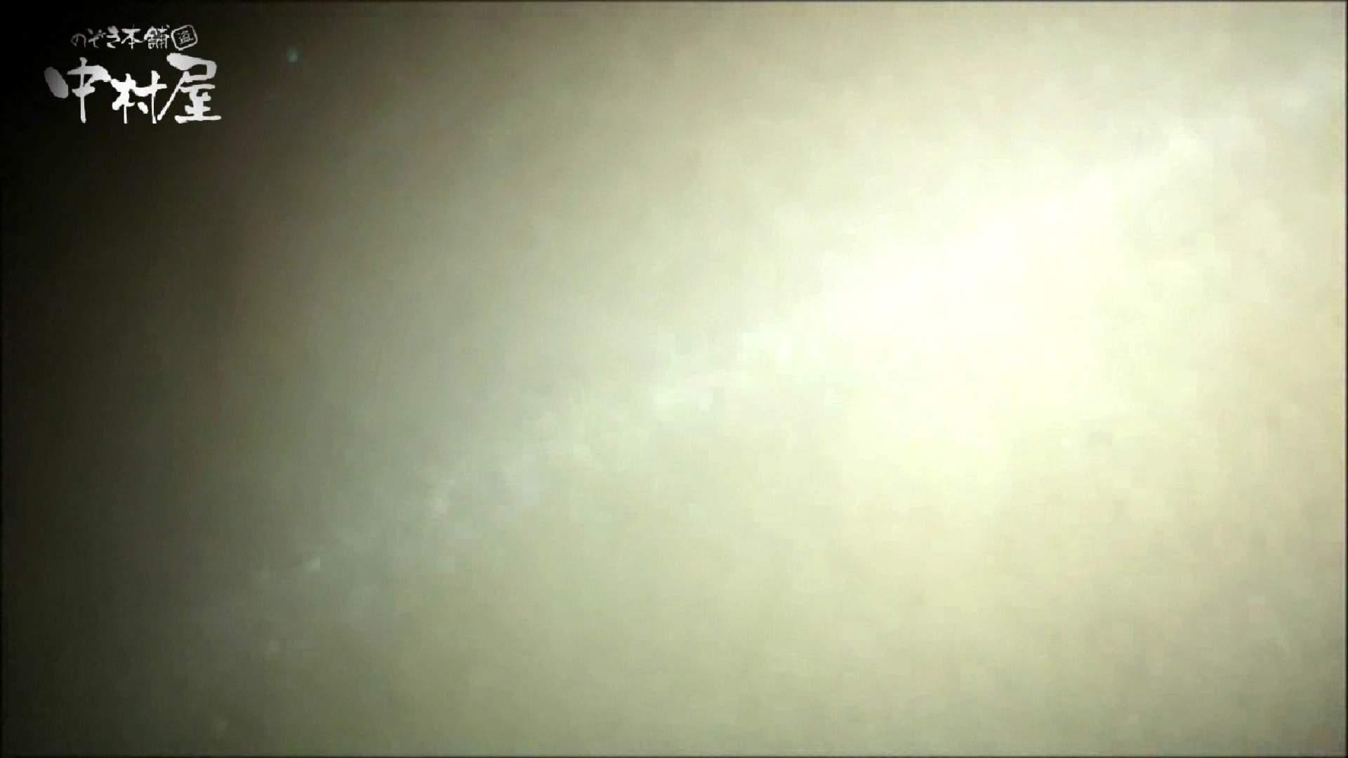 欲望 リアルドール Vol.01 Kちゃんショップ店員店員20歳 HなOL | Hな女子大生  67pic 29