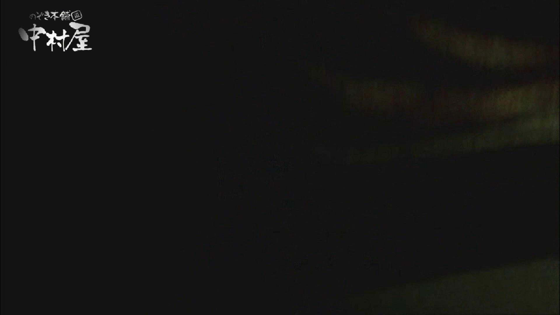 欲望 リアルドール Vol.01 Kちゃんショップ店員店員20歳 HなOL | Hな女子大生  67pic 50