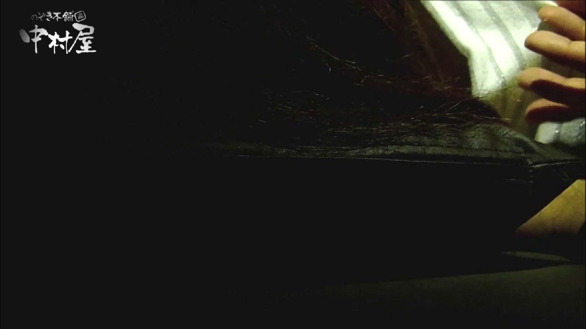欲望 リアルドール Vol.01 Kちゃんショップ店員店員20歳 HなOL | Hな女子大生  67pic 56