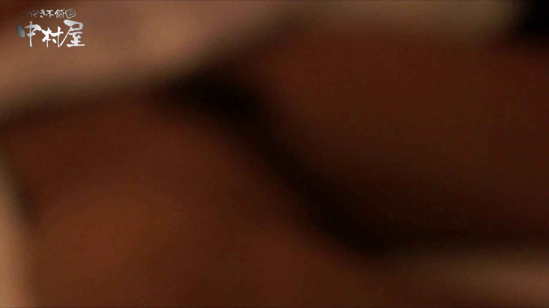 欲望 リアルドール Case.09 Mちゃん19歳 巨乳ギャル イタズラセックス   巨乳  90pic 13