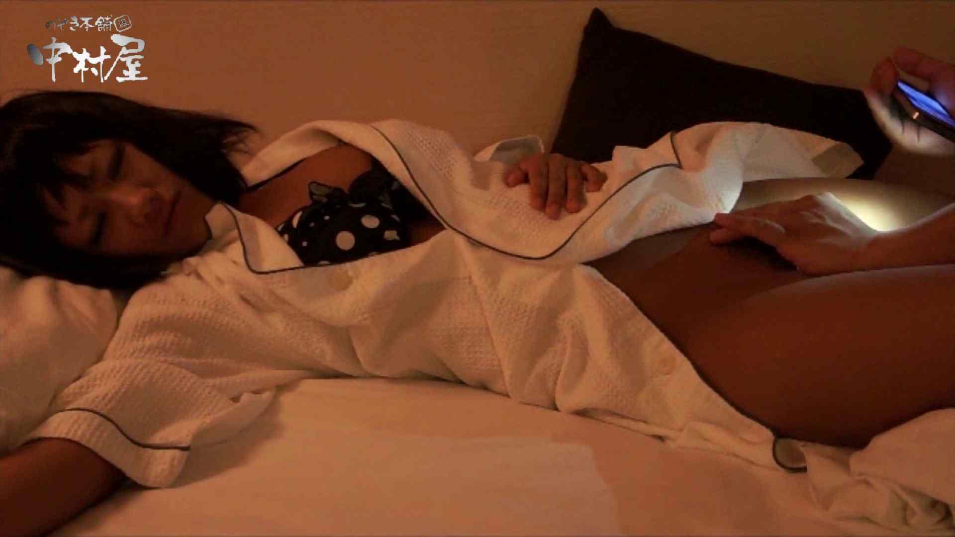 欲望 リアルドール Case.09 Mちゃん19歳 巨乳ギャル イタズラセックス   巨乳  90pic 90