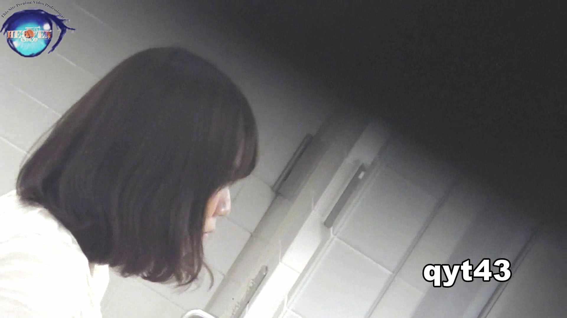 お銀さんの「洗面所突入レポート!!」 vol.43 ちょろっとさん 洗面所 | HなOL  67pic 11