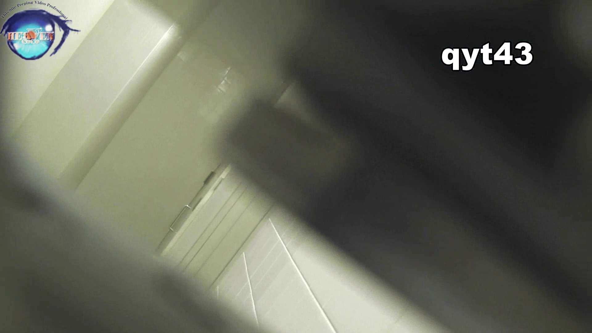 お銀さんの「洗面所突入レポート!!」 vol.43 ちょろっとさん 洗面所 | HなOL  67pic 27