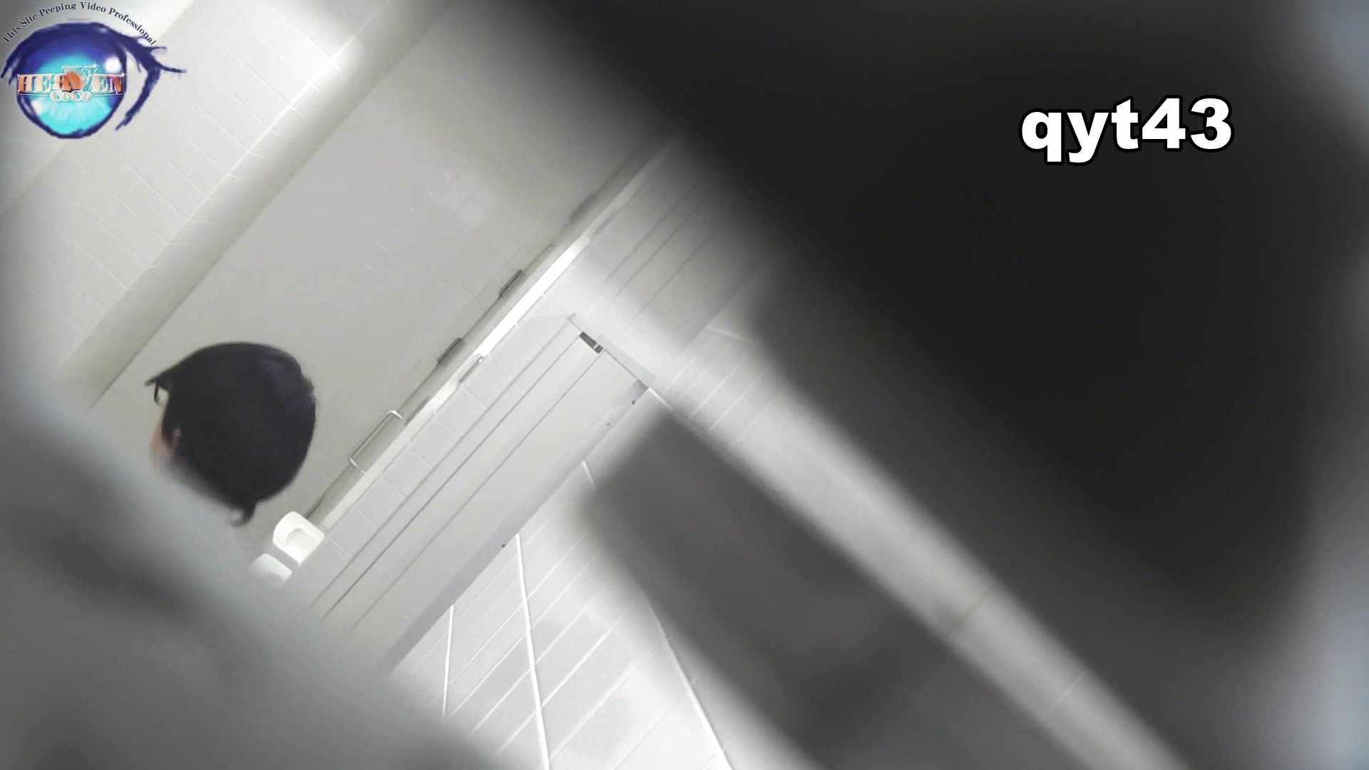 お銀さんの「洗面所突入レポート!!」 vol.43 ちょろっとさん 洗面所 | HなOL  67pic 29