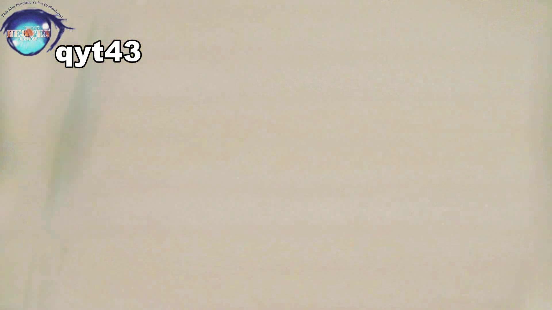 お銀さんの「洗面所突入レポート!!」 vol.43 ちょろっとさん 洗面所 | HなOL  67pic 46