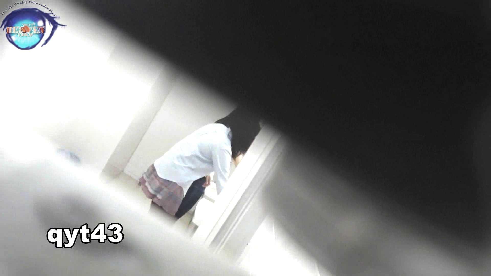 お銀さんの「洗面所突入レポート!!」 vol.43 ちょろっとさん 洗面所 | HなOL  67pic 50