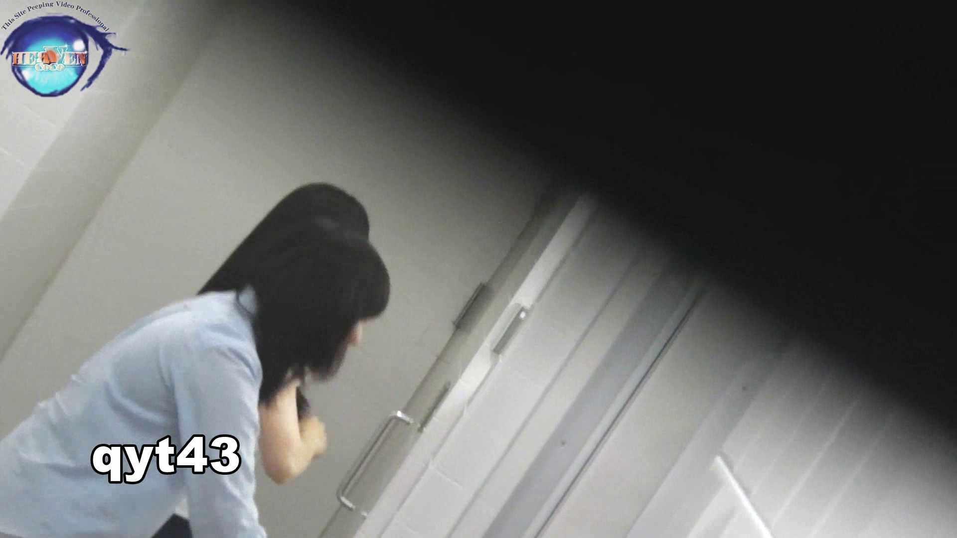 お銀さんの「洗面所突入レポート!!」 vol.43 ちょろっとさん 洗面所 | HなOL  67pic 51