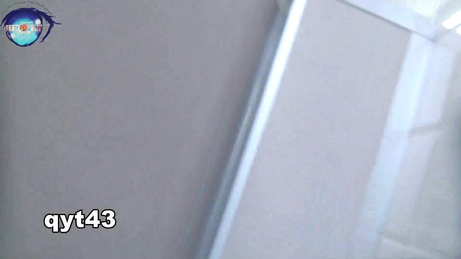 お銀さんの「洗面所突入レポート!!」 vol.43 ちょろっとさん 洗面所 | HなOL  67pic 59