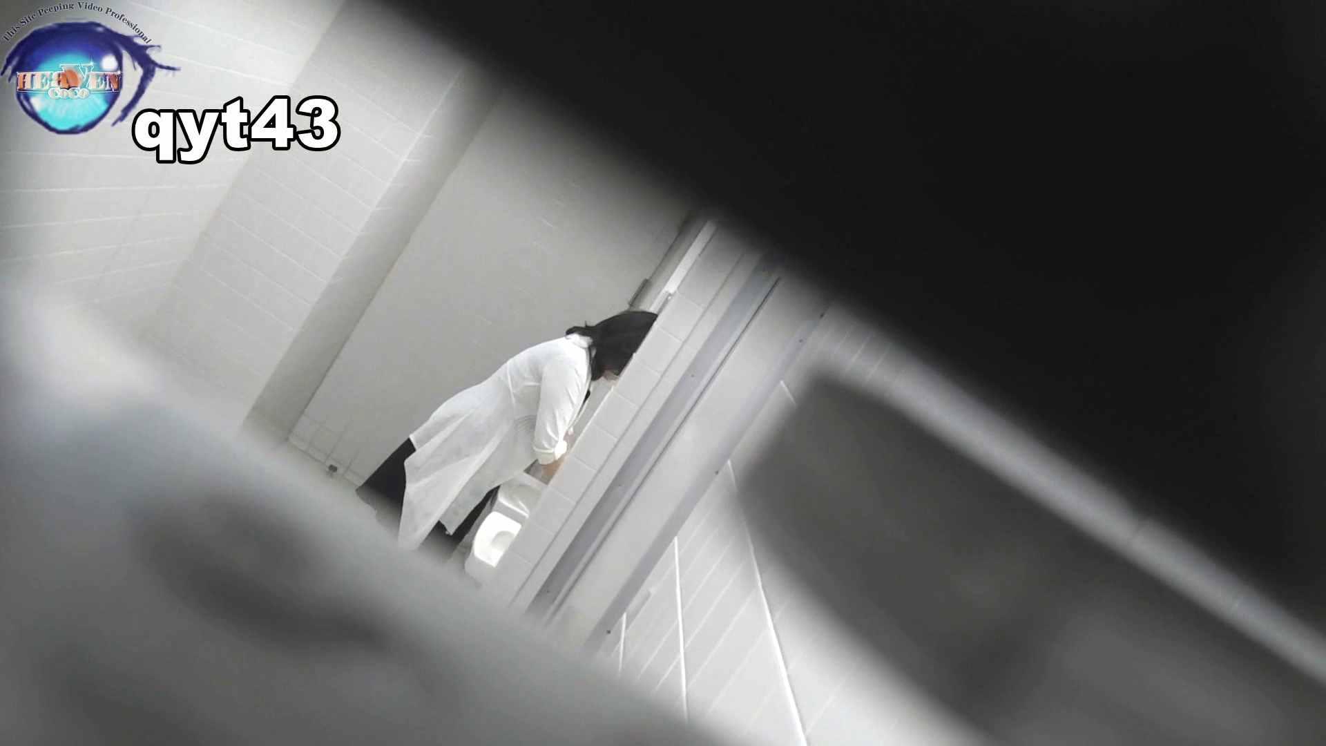 お銀さんの「洗面所突入レポート!!」 vol.43 ちょろっとさん 洗面所 | HなOL  67pic 64