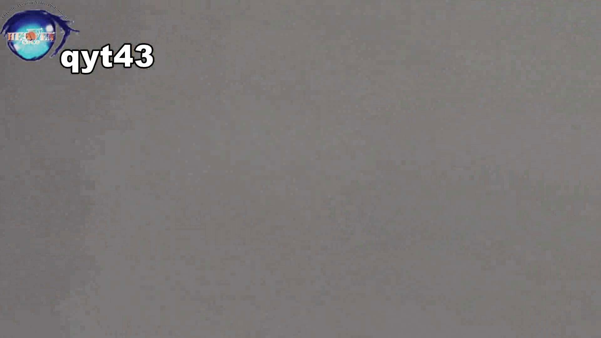 お銀さんの「洗面所突入レポート!!」 vol.43 ちょろっとさん 洗面所 | HなOL  67pic 67