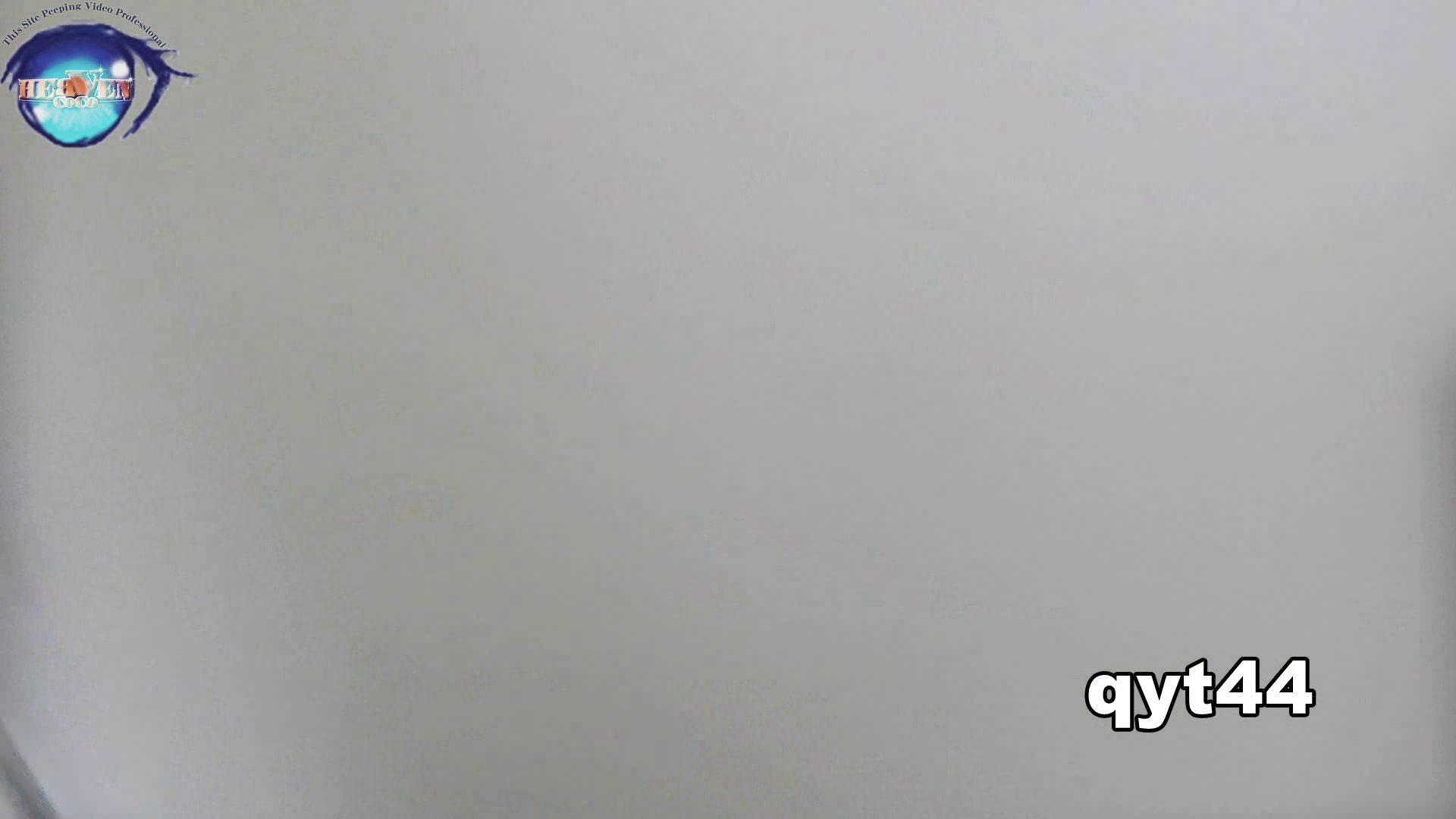 【お銀さんの「洗面所突入レポート!!」】お銀さんの「洗面所突入レポート!!」 vol.44 今回も攻めます HなOL | 洗面所  102pic 23