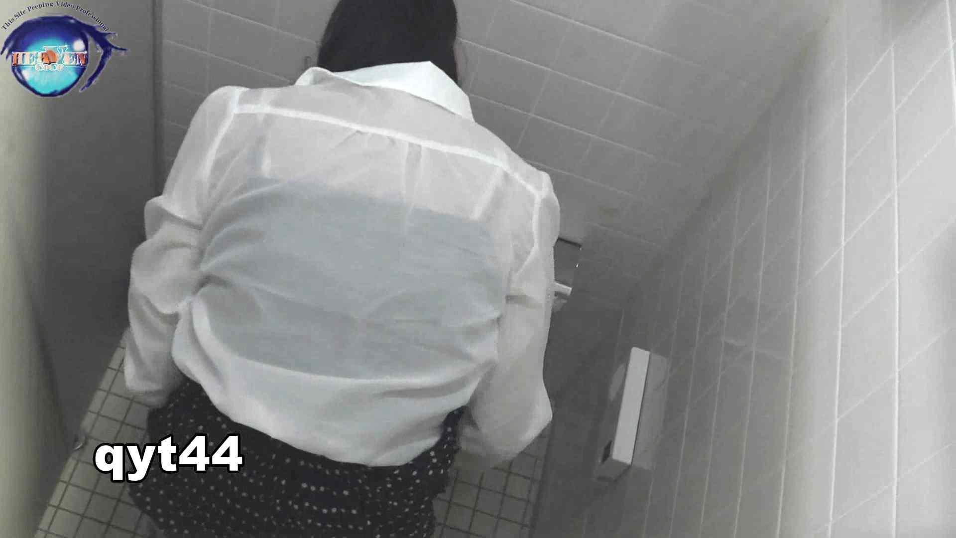 【お銀さんの「洗面所突入レポート!!」】お銀さんの「洗面所突入レポート!!」 vol.44 今回も攻めます HなOL | 洗面所  102pic 29