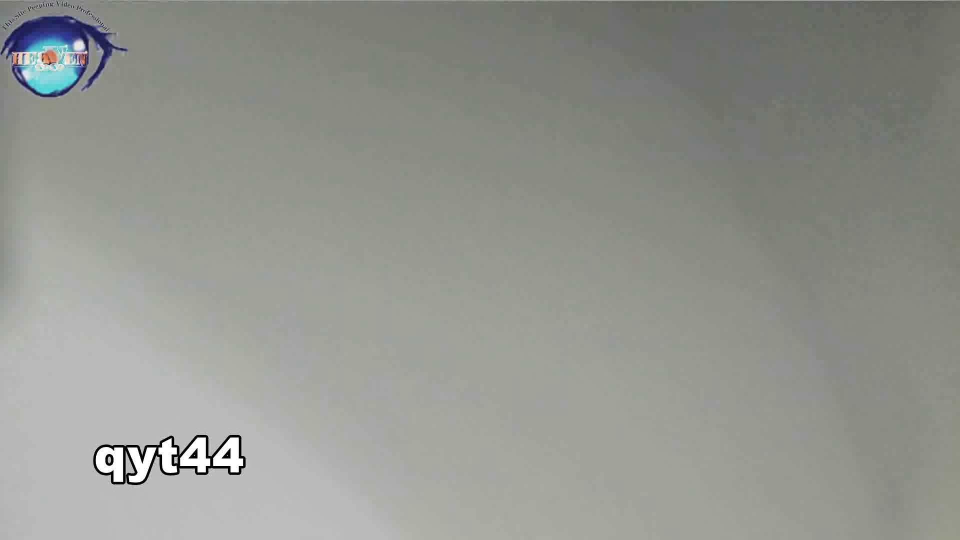 【お銀さんの「洗面所突入レポート!!」】お銀さんの「洗面所突入レポート!!」 vol.44 今回も攻めます HなOL | 洗面所  102pic 30