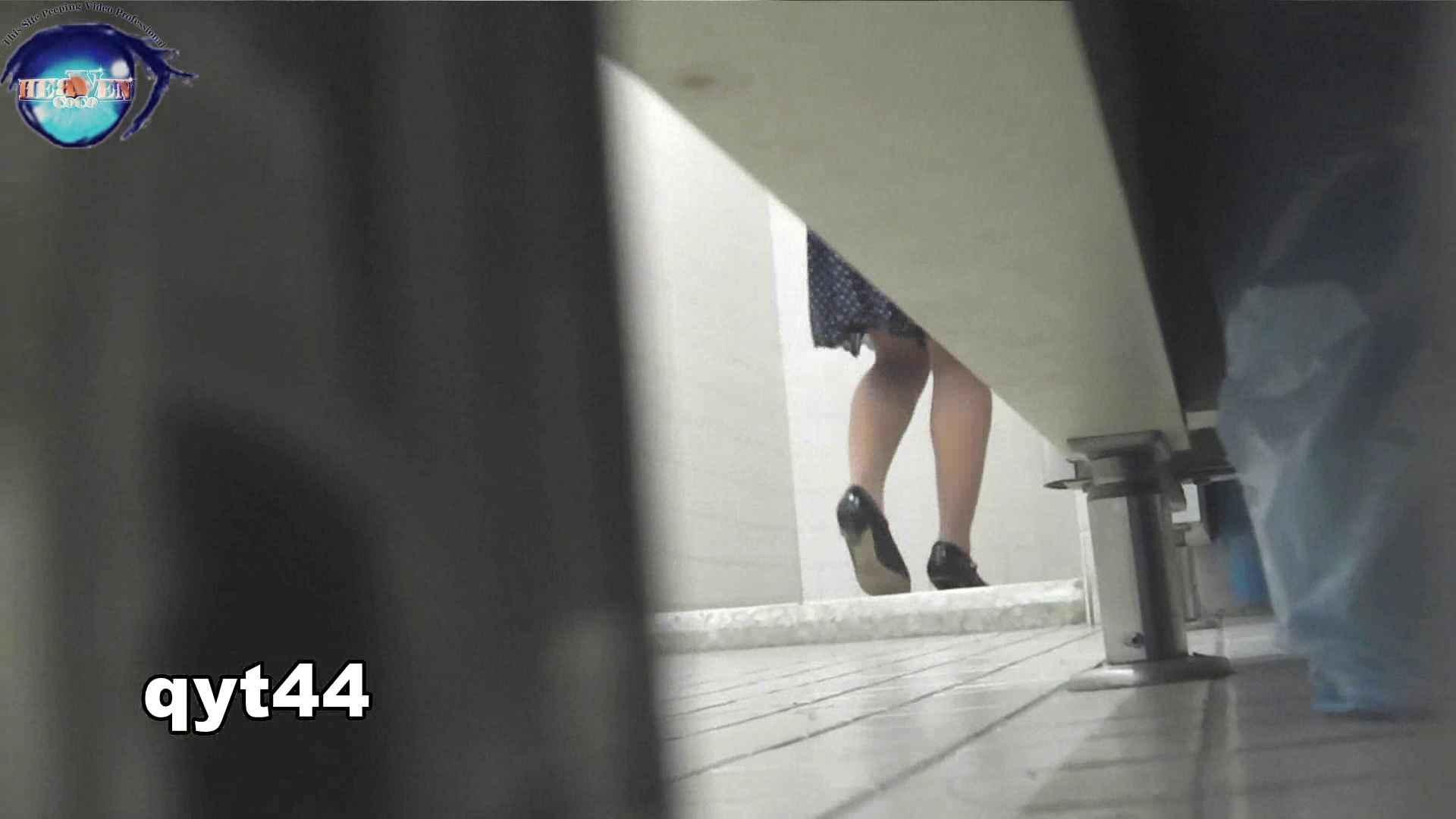 【お銀さんの「洗面所突入レポート!!」】お銀さんの「洗面所突入レポート!!」 vol.44 今回も攻めます HなOL | 洗面所  102pic 37