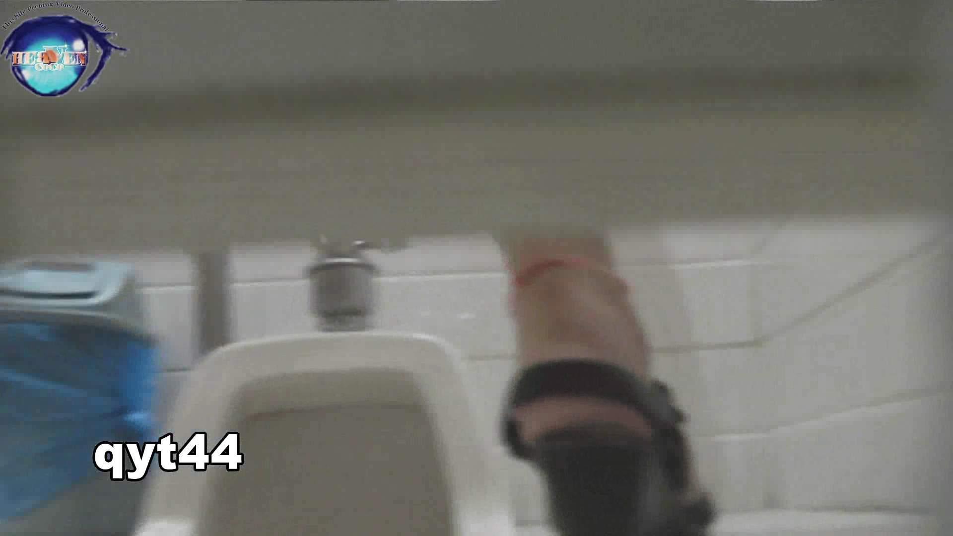 【お銀さんの「洗面所突入レポート!!」】お銀さんの「洗面所突入レポート!!」 vol.44 今回も攻めます HなOL | 洗面所  102pic 39