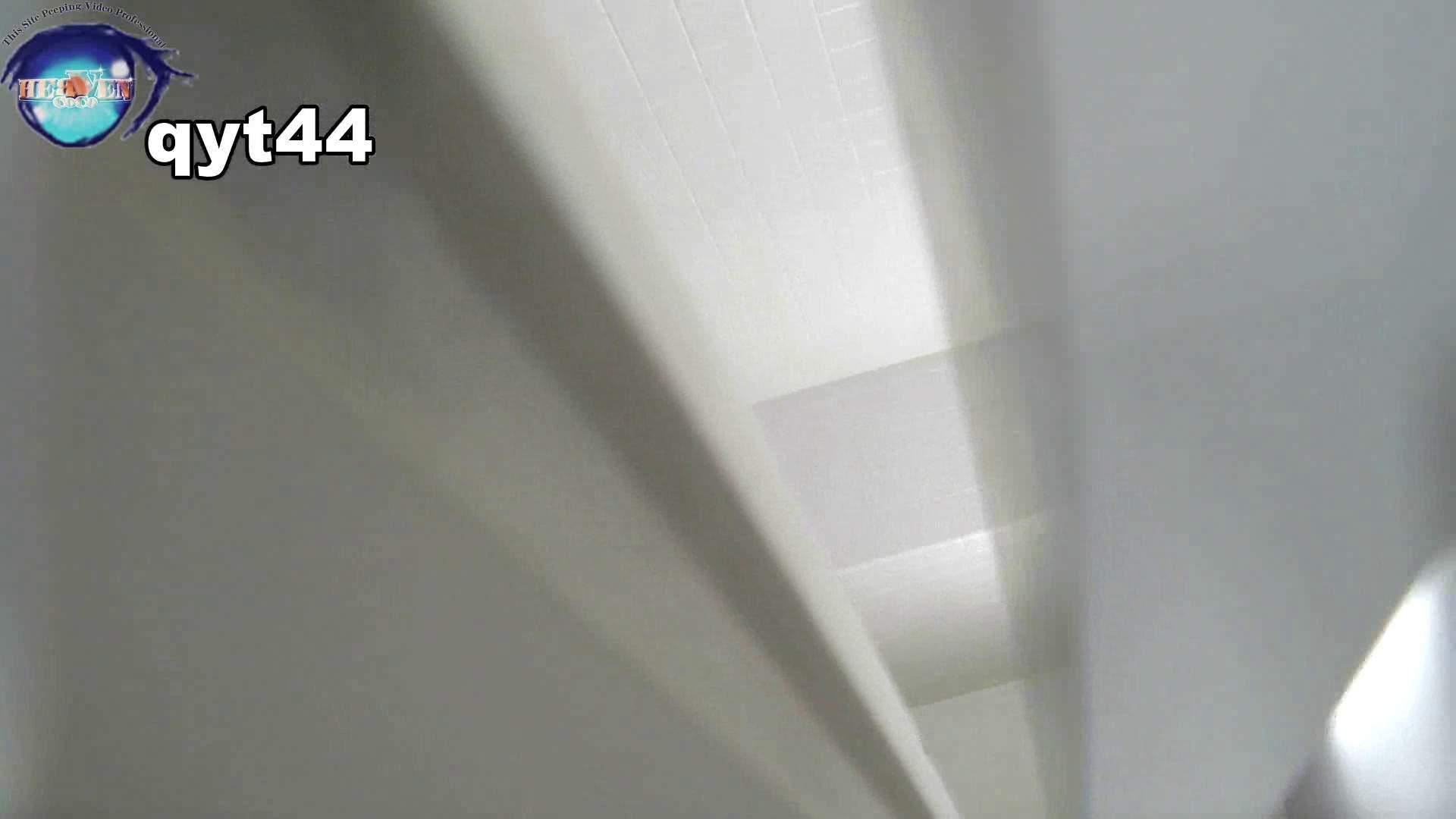 【お銀さんの「洗面所突入レポート!!」】お銀さんの「洗面所突入レポート!!」 vol.44 今回も攻めます HなOL | 洗面所  102pic 48