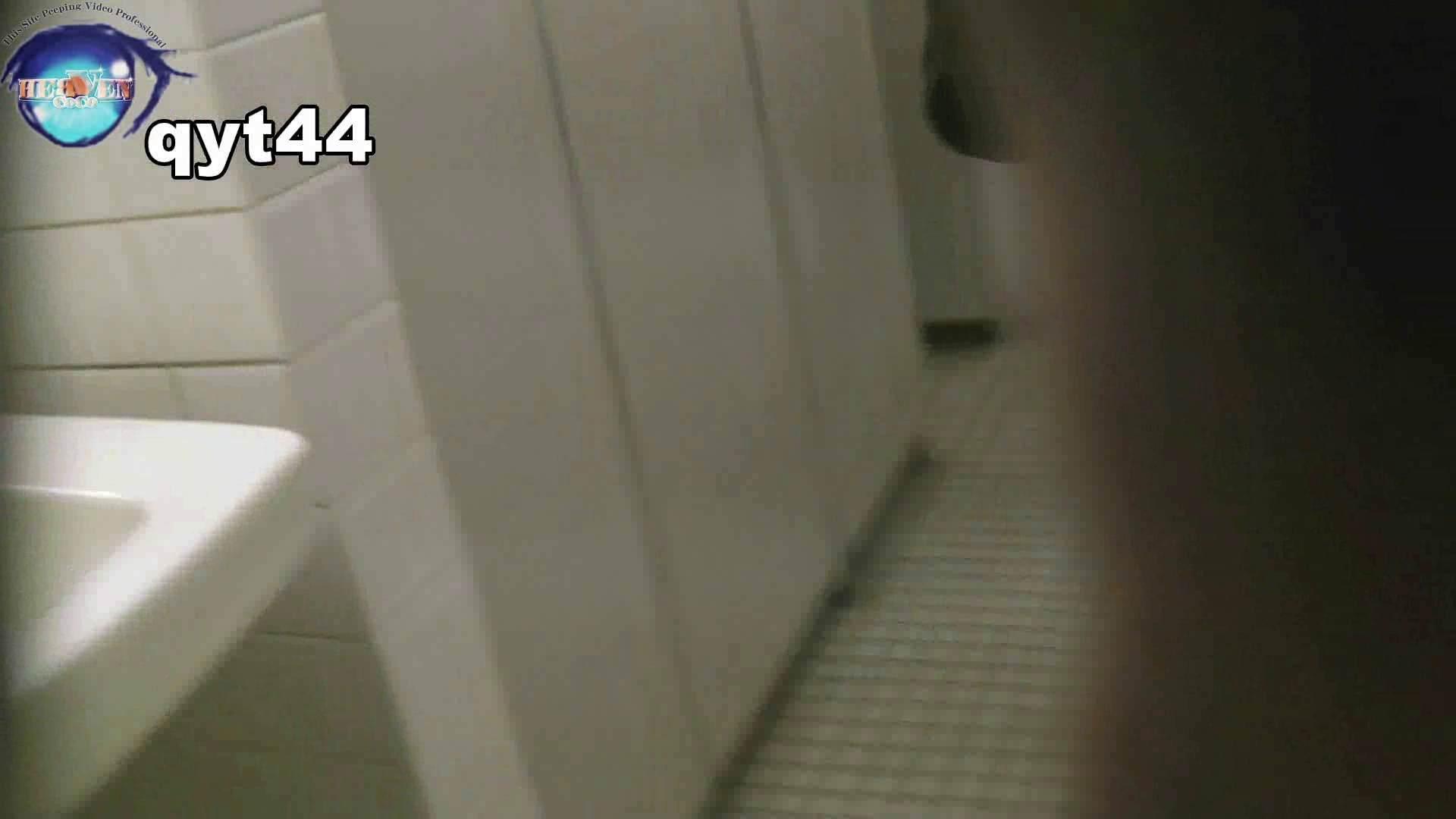 【お銀さんの「洗面所突入レポート!!」】お銀さんの「洗面所突入レポート!!」 vol.44 今回も攻めます HなOL | 洗面所  102pic 49