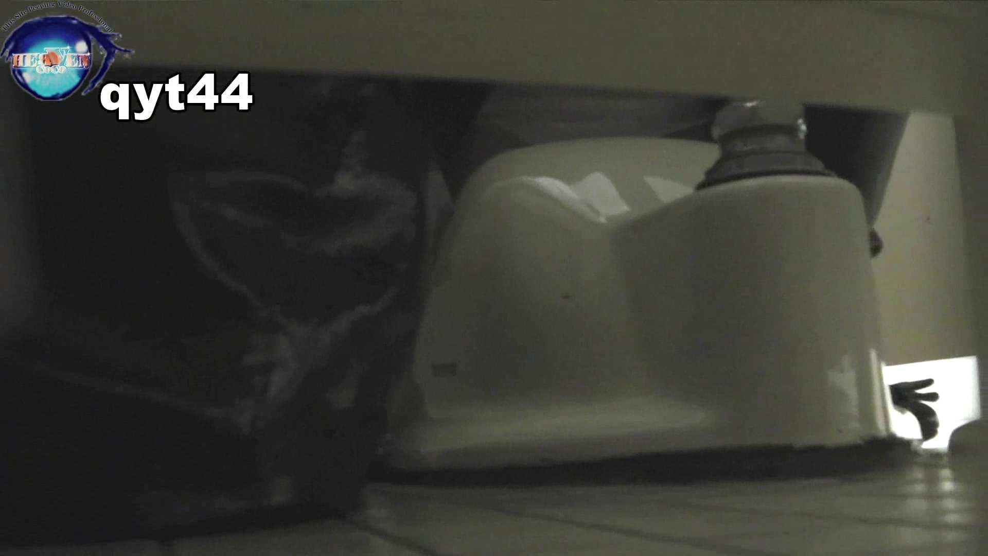 【お銀さんの「洗面所突入レポート!!」】お銀さんの「洗面所突入レポート!!」 vol.44 今回も攻めます HなOL | 洗面所  102pic 55