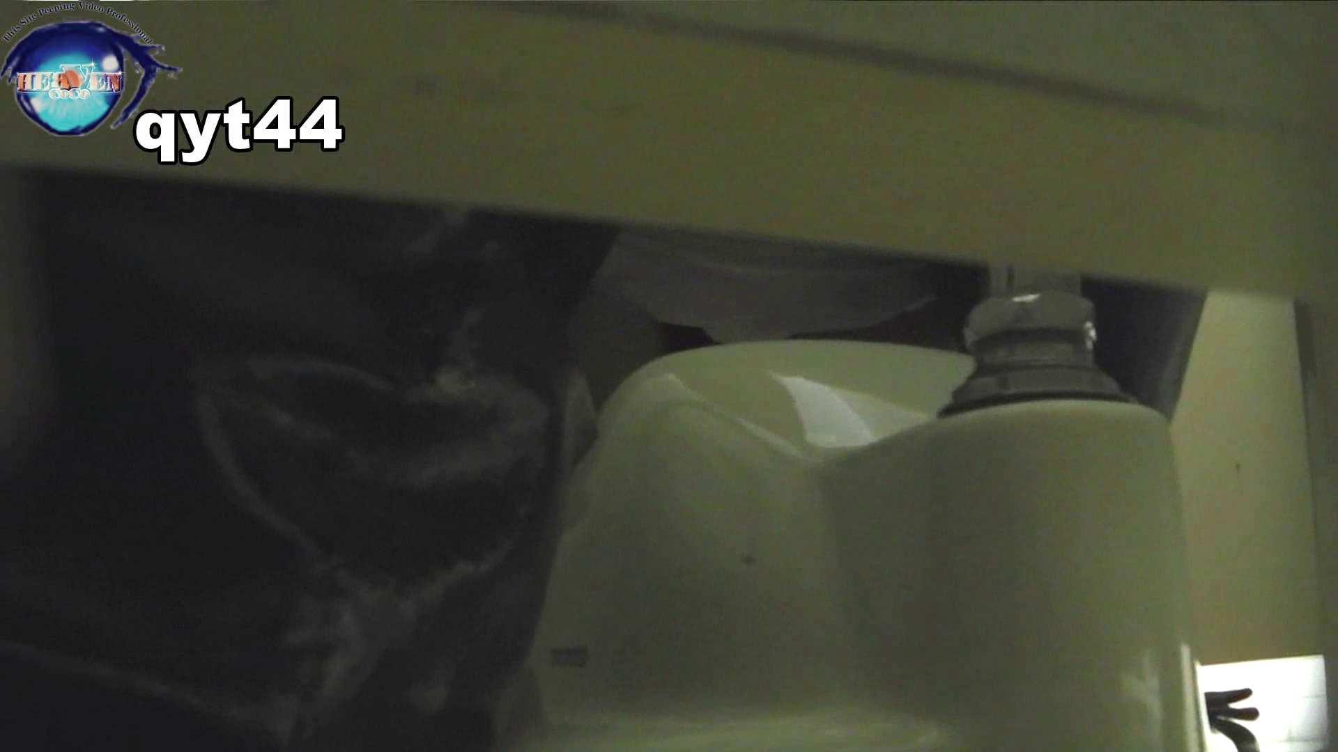 【お銀さんの「洗面所突入レポート!!」】お銀さんの「洗面所突入レポート!!」 vol.44 今回も攻めます HなOL | 洗面所  102pic 56