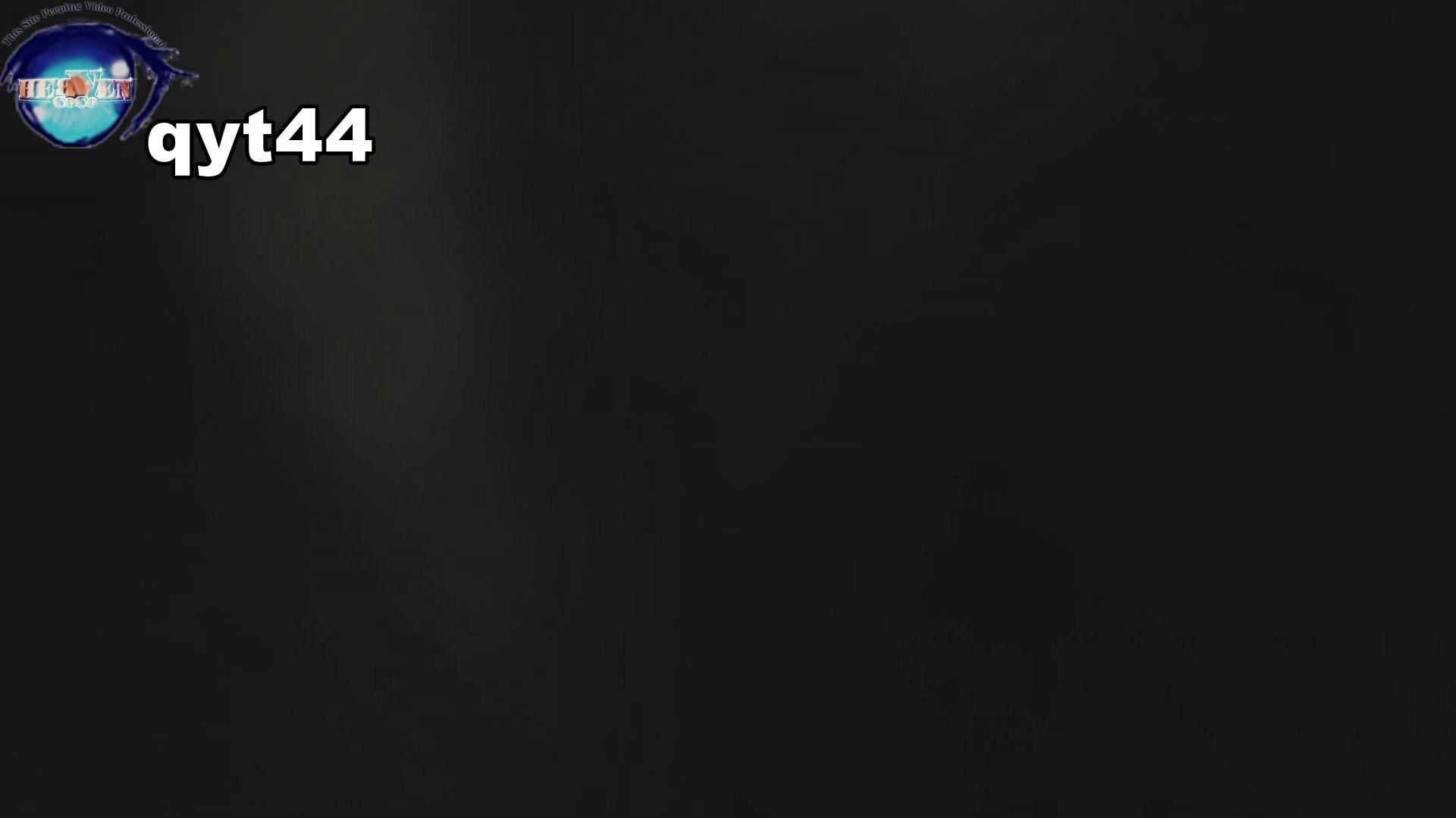 【お銀さんの「洗面所突入レポート!!」】お銀さんの「洗面所突入レポート!!」 vol.44 今回も攻めます HなOL | 洗面所  102pic 59