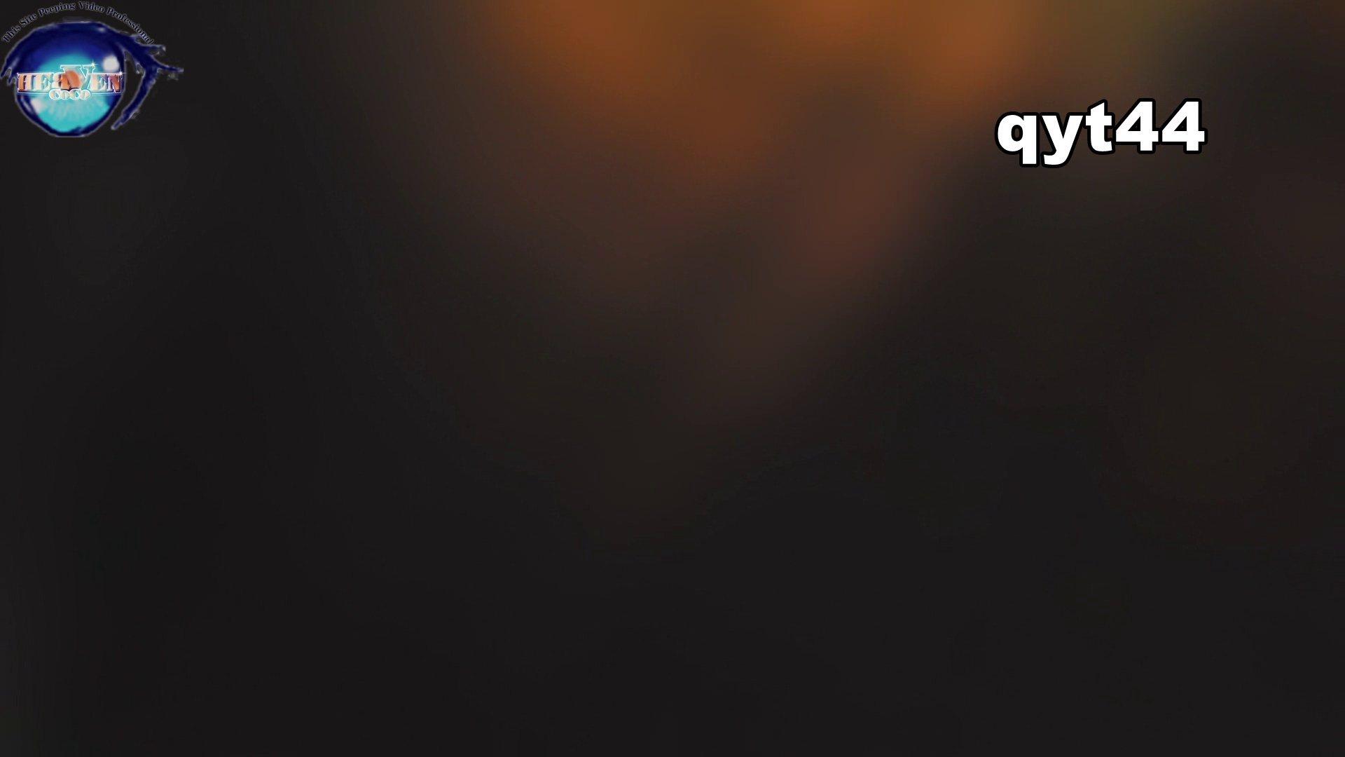 【お銀さんの「洗面所突入レポート!!」】お銀さんの「洗面所突入レポート!!」 vol.44 今回も攻めます HなOL | 洗面所  102pic 65