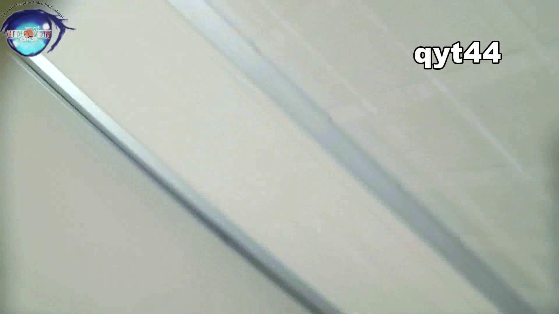 【お銀さんの「洗面所突入レポート!!」】お銀さんの「洗面所突入レポート!!」 vol.44 今回も攻めます HなOL | 洗面所  102pic 66