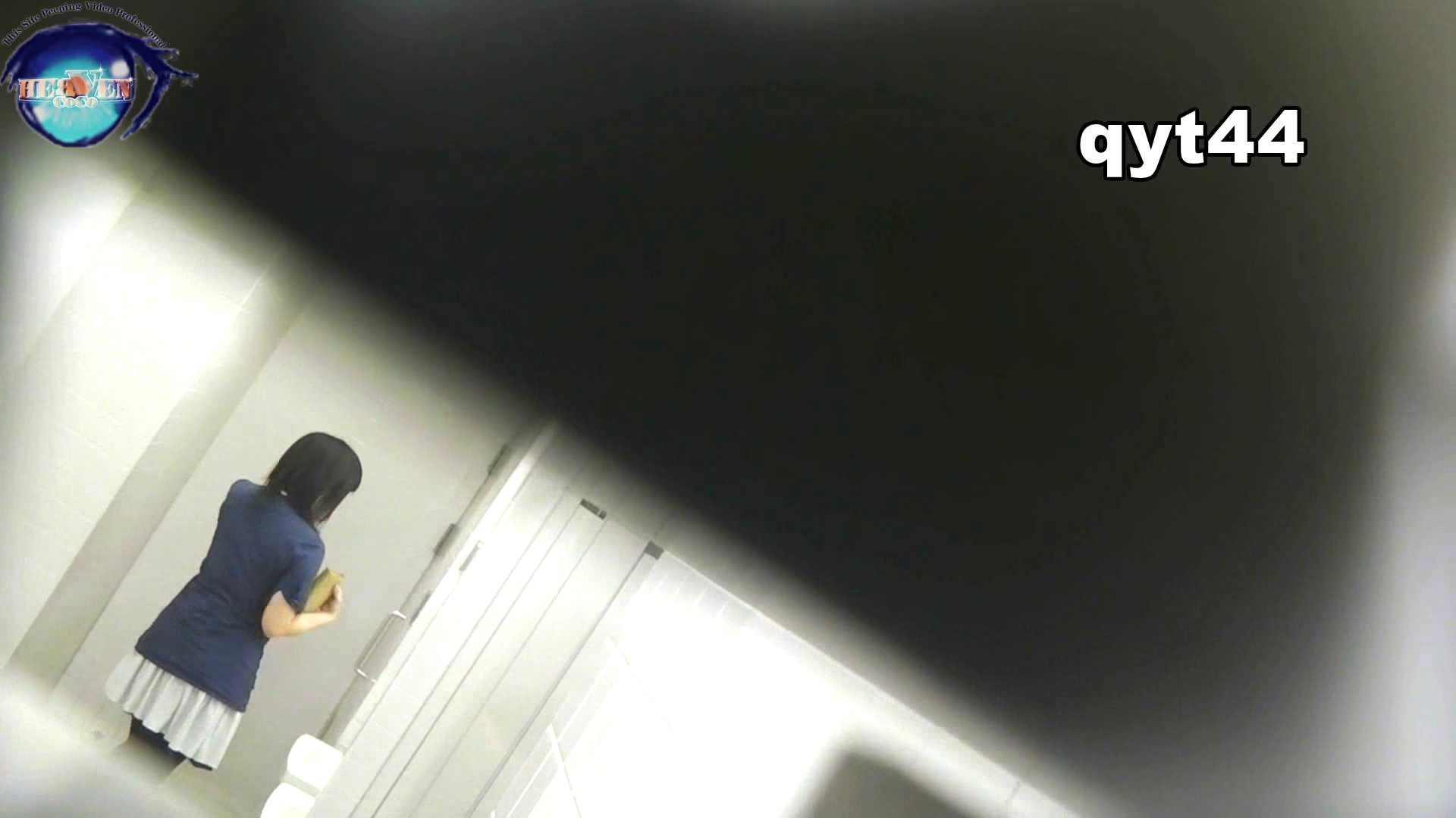 【お銀さんの「洗面所突入レポート!!」】お銀さんの「洗面所突入レポート!!」 vol.44 今回も攻めます HなOL | 洗面所  102pic 68