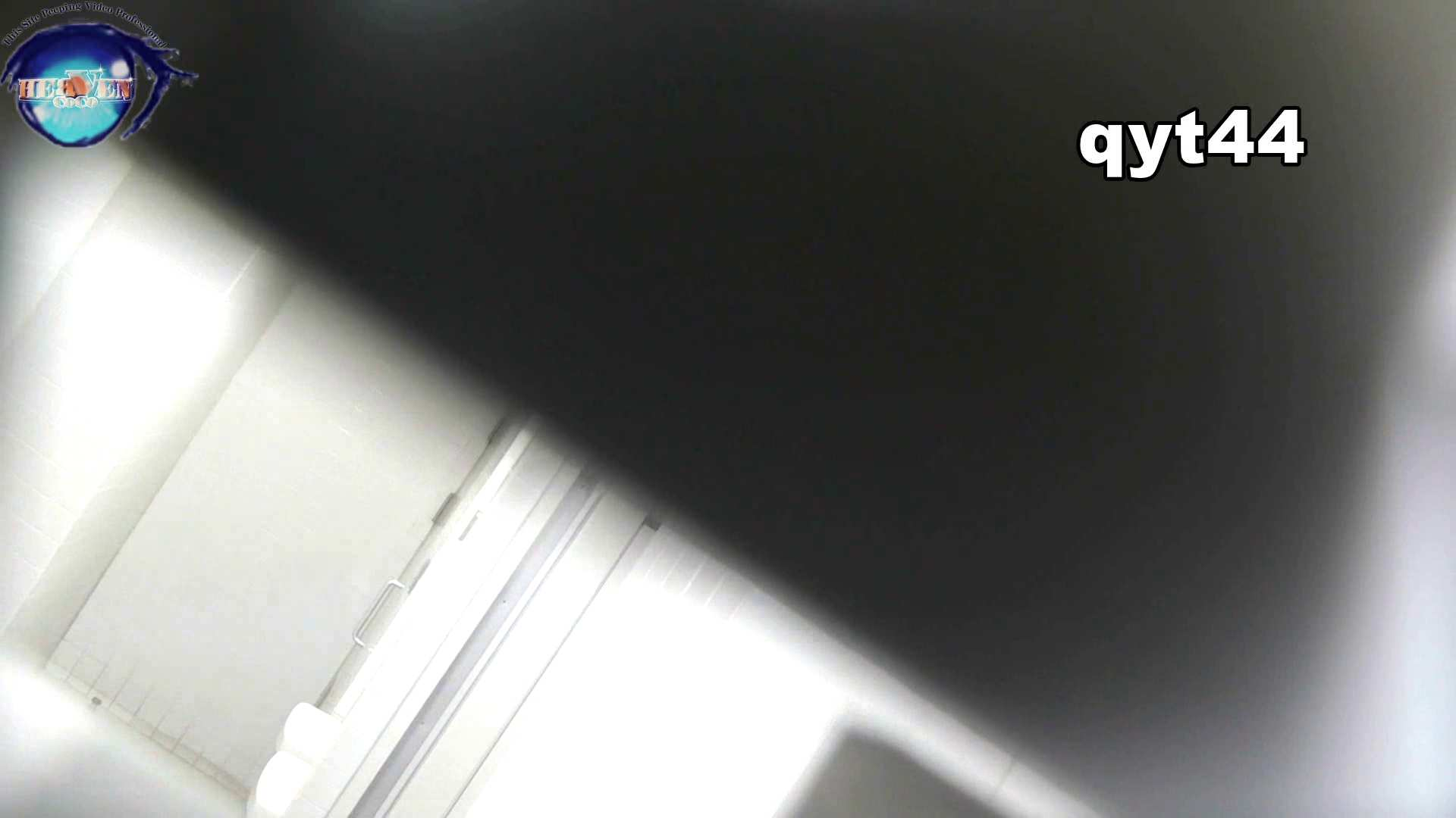 【お銀さんの「洗面所突入レポート!!」】お銀さんの「洗面所突入レポート!!」 vol.44 今回も攻めます HなOL | 洗面所  102pic 69