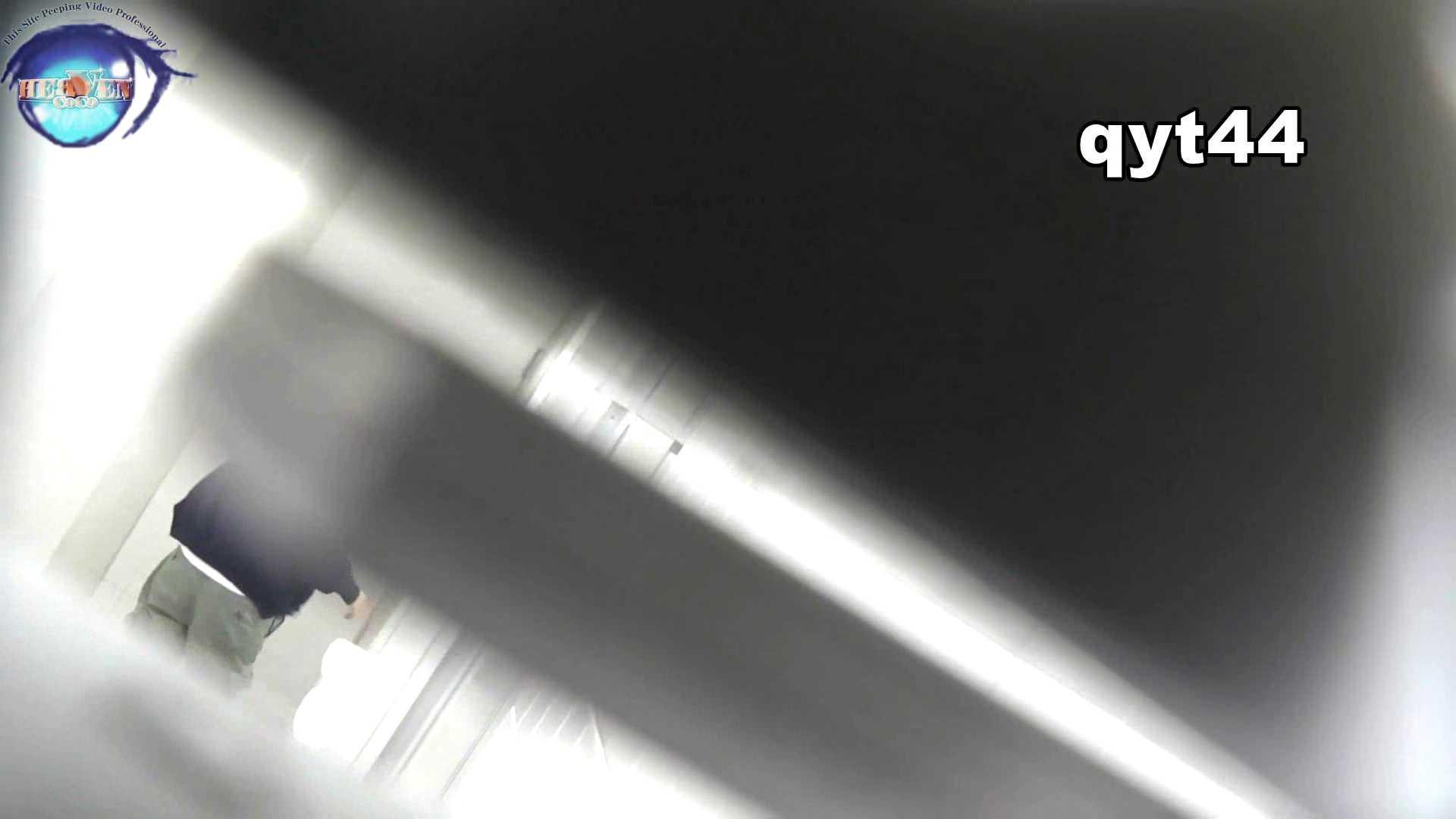 【お銀さんの「洗面所突入レポート!!」】お銀さんの「洗面所突入レポート!!」 vol.44 今回も攻めます HなOL | 洗面所  102pic 70