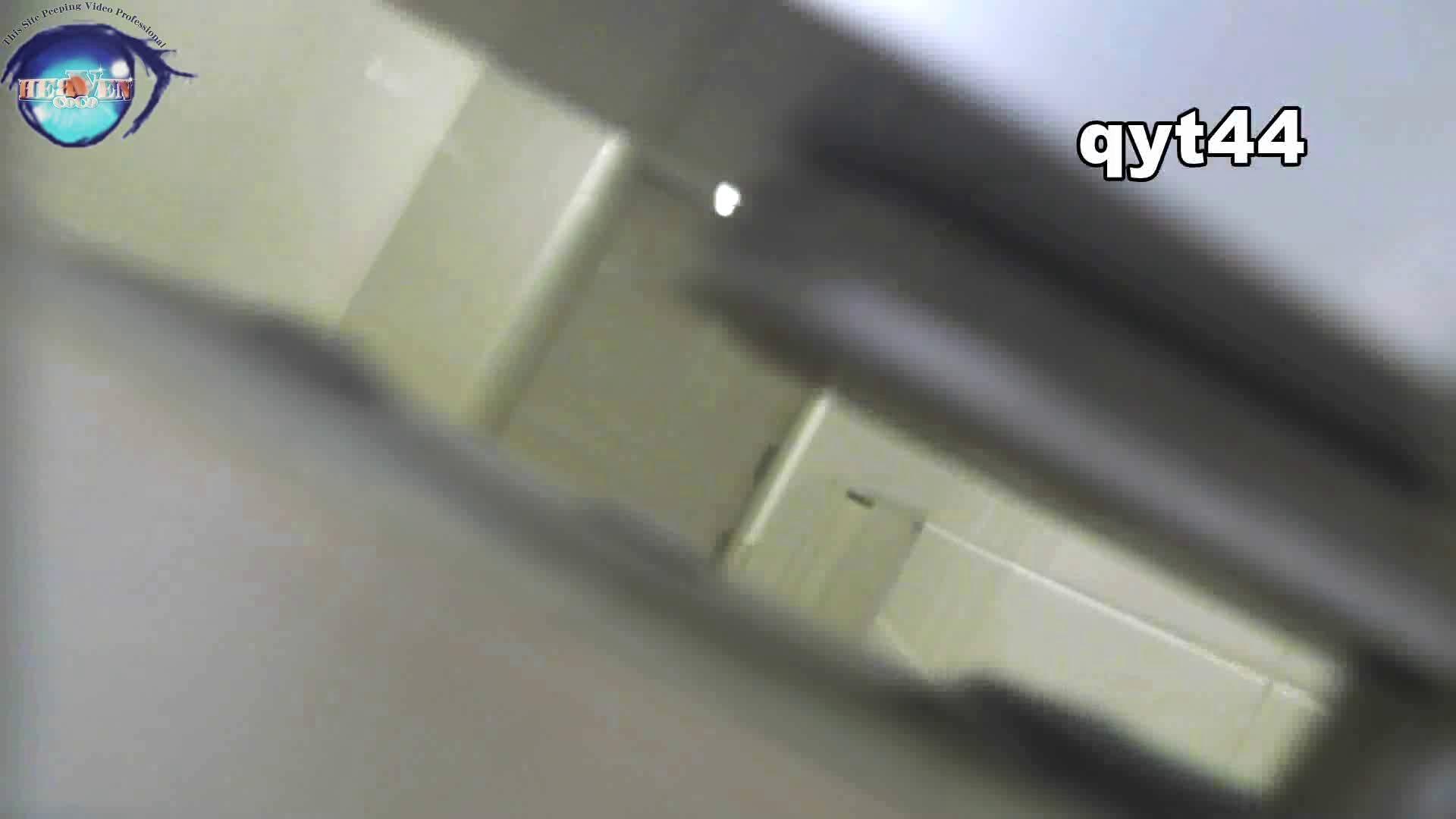 【お銀さんの「洗面所突入レポート!!」】お銀さんの「洗面所突入レポート!!」 vol.44 今回も攻めます HなOL | 洗面所  102pic 78