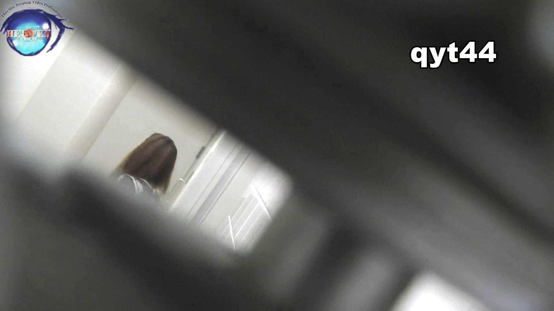 【お銀さんの「洗面所突入レポート!!」】お銀さんの「洗面所突入レポート!!」 vol.44 今回も攻めます HなOL | 洗面所  102pic 79